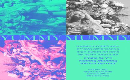 yummymummy-flyer.png