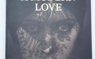 """""""אהבה חדשה"""" במוזיאון"""